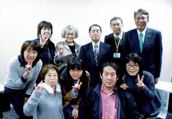 手話言語条例 鳥取県知事さんと