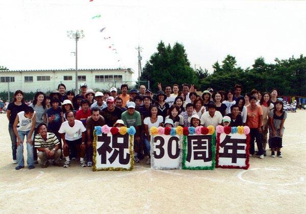 千代野30周年 運動会