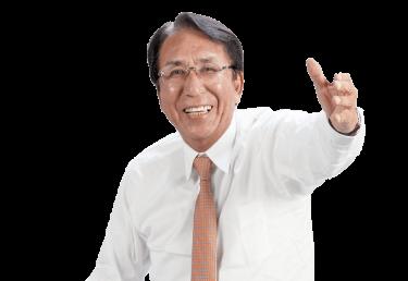 白山市議会議員 藤田政樹
